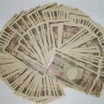 お金のブロックを外すサイエンス