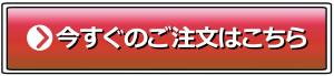 大仙人イベント