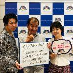【解禁!!6月放送分】 渋谷クロスFMのYouTubeにアーカイブされました。